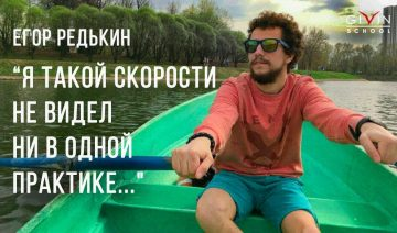 Расширение сознания на ретрите. Егор Редькин