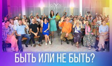 Опыты самадхи участников ретрита в Краснодарском крае