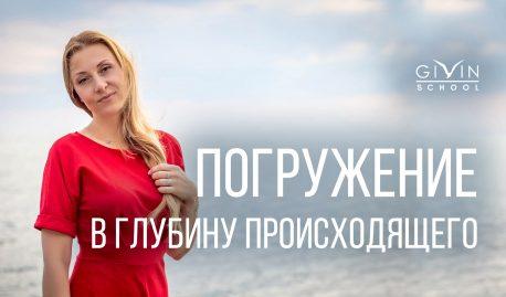 Не останавливайся! Валентина Пулло