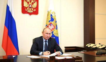 «Антикризисный» конкурс президентских грантов стартовал 16 июня